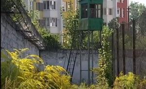 3 سجون للبيع في أوكرانيا