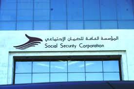 """النائب طهبوب : الضمان اشترى اراضي بخسارة بلغت """"56"""" مليون  ..  """"تفاصيل"""""""