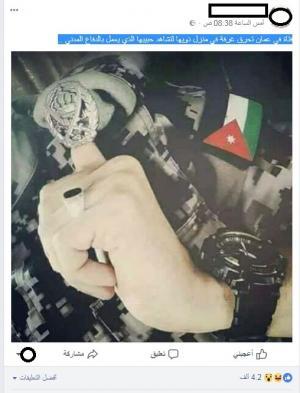 بالصور  ..  عمان : فتاة تحرق غرفة بمنزل ذويها لمشاهدة حبيبها الذي يعمل في الدفاع المدني
