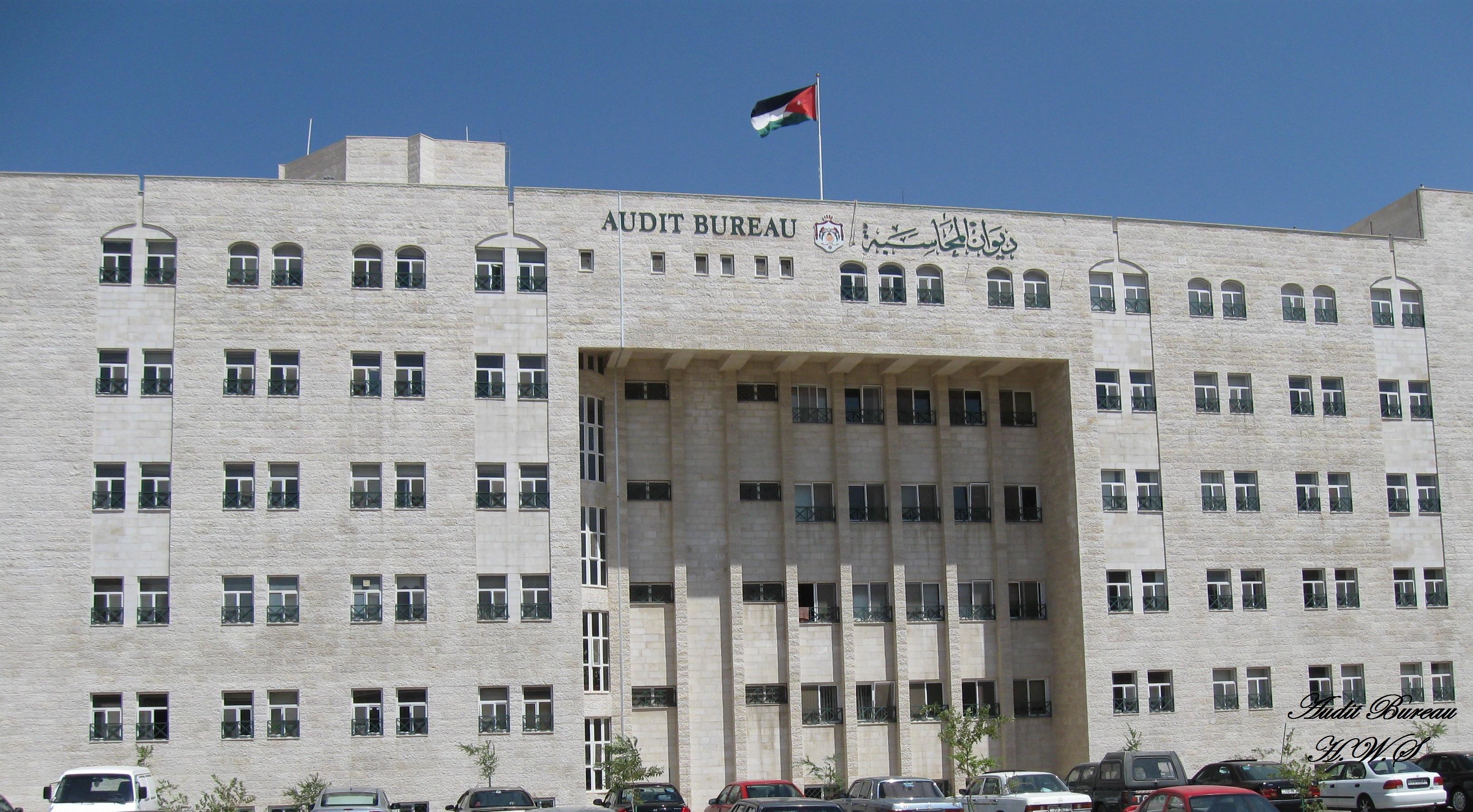 رئيس ديوان المحاسبة : سنتابع الغاء وزارة تطوير القطاع العام