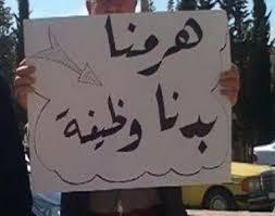 خبراء اقتصاديون: توقع ارتفاع معدلات البطالة خلال الأشهر المقبلة في الأردن
