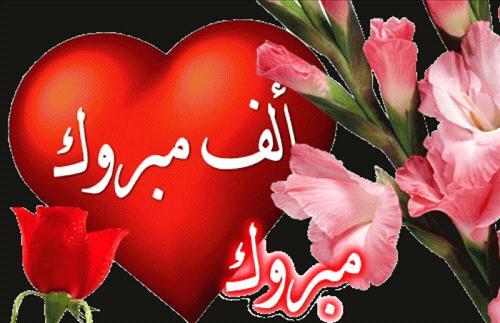 عاطف الحلابية وماجد قطيش مبارك الترفيع