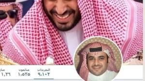 """ماذا قال سعود القحطاني بعد اعفاءه من منصبة على خلفية مقتل """"خاشقجي""""  ..  صورة"""