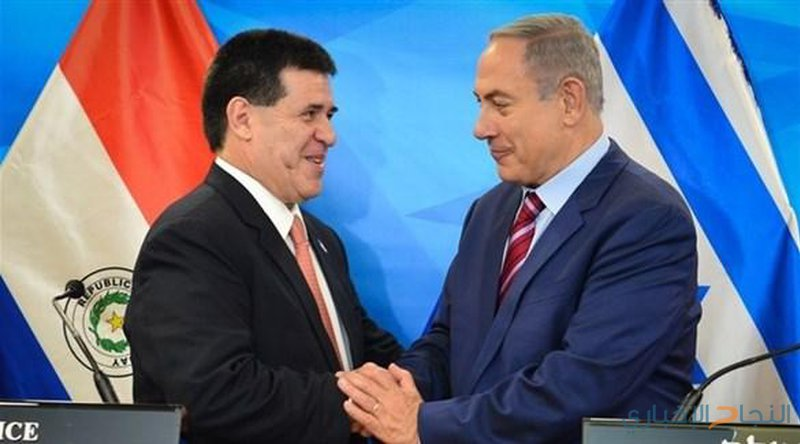 باراغواي تتراجع عن نقل سفارتها إلى القدس