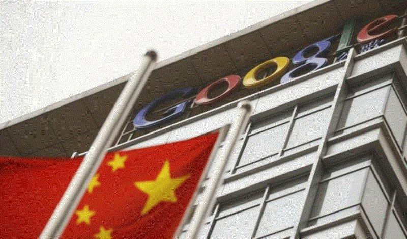 غوغل: لا خطط لدينا لإطلاق محرك بحث في الصين