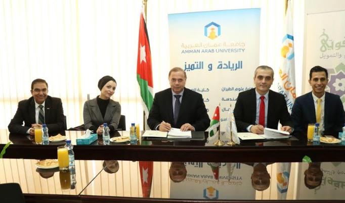 """اتفاقية لمساعدة طلبة """"عمان العربية"""" على الوفاء بالرسوم الجامعية"""