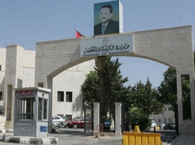 وزارة التربية: لن نسمح للمدارس المخالفة تسجيل طلبة جدد في العام الدراسي القادم