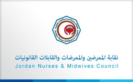 حتاملة والمنشاوي والقضاة يتنافسون على منصب نقيب الممرضين اليوم