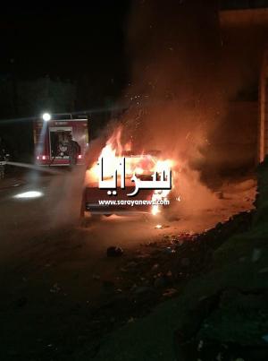 بالصور .. الأغوار الشمالية: مجهولون يقدمون على حرق مركبتين .. والأمن يحقق