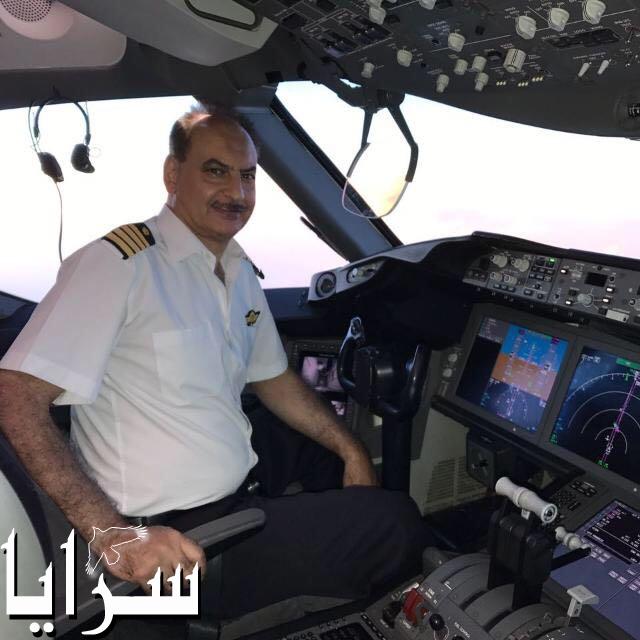 الكابتن الدعجه ينفي لسرايا تحقيق الامن الامريكي معه بسبب اخباره المسافرين بالتحليق فوق القدس