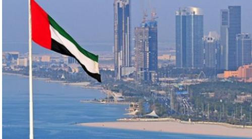 الإمارات: 56 متجراً إلكترونياً لمواكبة تقييد الحركة