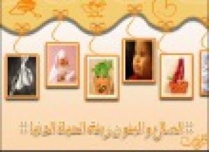 تهنئة من احمد الحراحشة الى زكريا الحراحشة بمناسبة الممولود الاول
