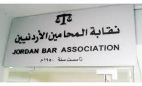 """مصادر حكومية تستغرب رفض """"المحامين"""" الالتزام بنظام الفوترة"""