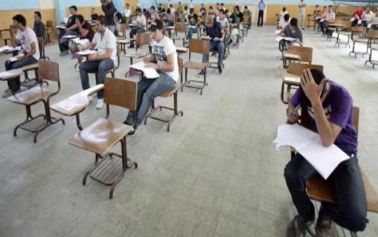 امتحان في (اللغة الانجليزية) لجميع تخصصات التوجيهي ..  اليوم