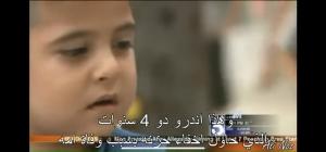 بالفيديو :القصة الحقيقية للطفل اليتيم الذى بكى امام الكاميرا