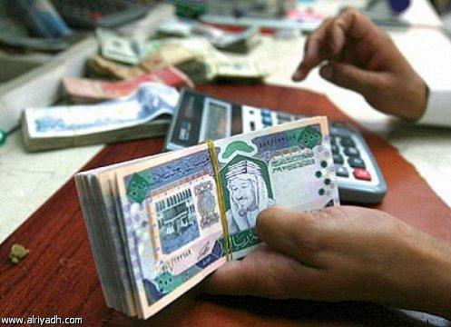 29 مليار ريال أرباح البنوك السعودية في تسعة أشـهــر