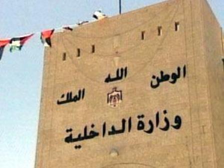 بالاسماء  ..  تنقلات المحافظين : الرواشدة للطفيلة والنسور لمادبا والسرحان لعجلون