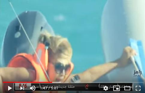 """بالفيديو  .. نوال الزغبي تدخل نوبة صراخ مستمر في """"رامز قرش البحر"""""""