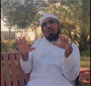 بالفيديو.. العودة: رأيت النبي في المنام وأنا أقول ''ستزول إسرائيل''