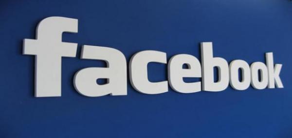 كيف يمكنك حذف كل منشوراتك القديمة من حساب فيسبوك؟