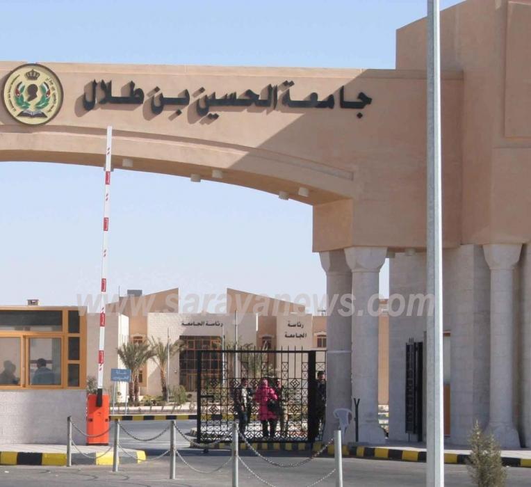 جدل حول تعيين عميد شؤون الطلبة بجامعة الحسين بعد عام من حصوله على الدكتوراه ..  ورئيس الجامعة يرد