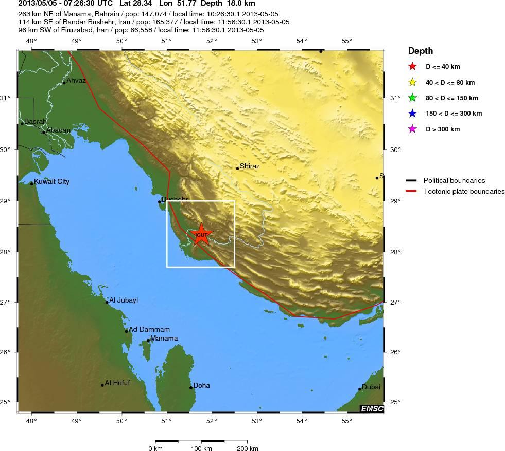 زلزال بقوة 4.2 في الخليج العربي