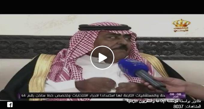التلفزيون الأردني يغطي أحداث الانتخابات مباشرة طيلة (24) ساعة  .. رابط