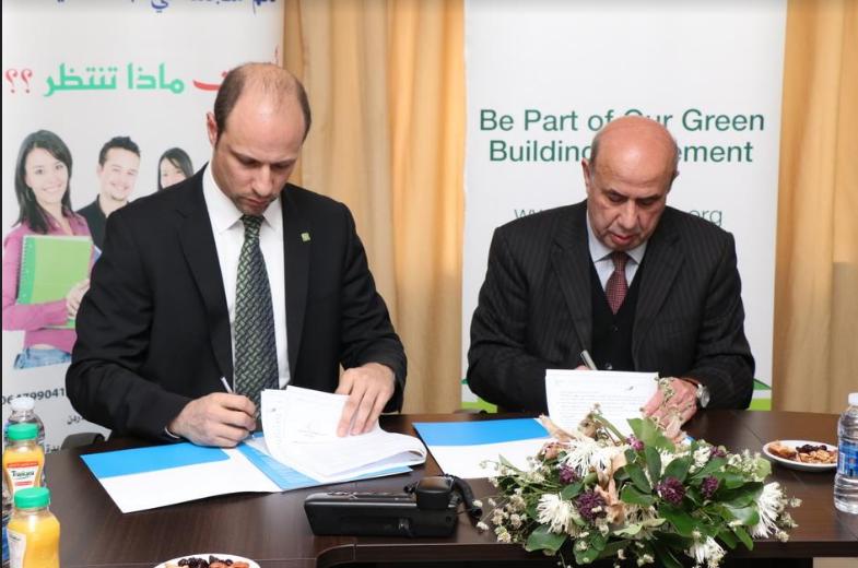فيلادلفيا والمجلس الأردني للأبنية الخضراء معا لدعم أنظمة البناء الخضراء والطاقة المتجددة
