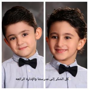 """الطفلان """"سلطان وريان العريمي"""" مبارك الفوز"""
