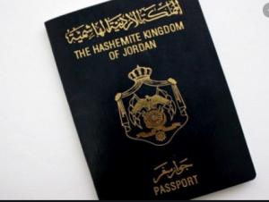 """السماح للمطلوبين والمقيمين خارج المملكة بتجديد جوازات سفرهم بموافقة """"الأحوال المدنية"""" بدلاً من """"المخابرات"""""""
