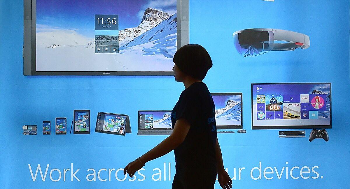 شركة مايكروسوفت تكشف عن ميزة مهمة في نظام ويندوز 11