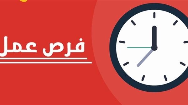 تعلن شركة تعليمية كبرى بدولة الكويت عن حاجتها لوظائف شاغرة