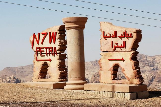وزير السياحة: إجراءات تخفيفية وضريبية لتحفيز القطاع السياحي