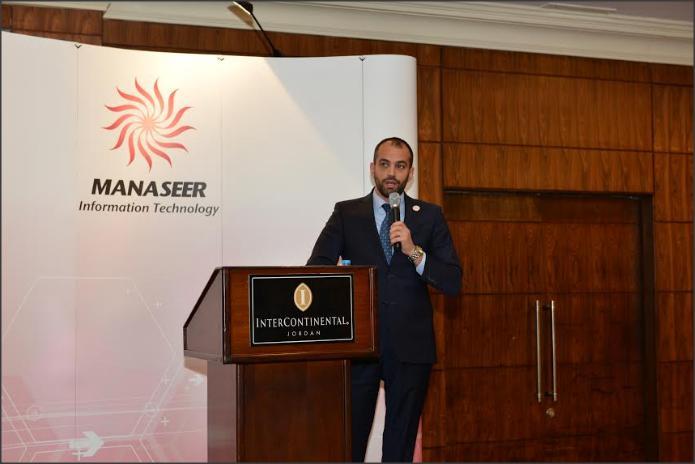 المناصير لتكنولوجيا المعلومات تعقد ملتقى (المناصير للتقنية 2017)