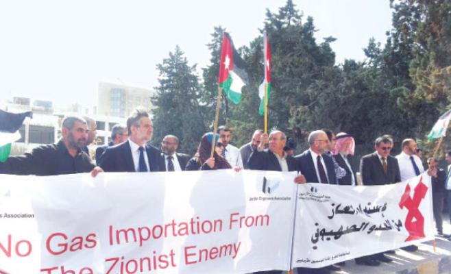 عمان: اعتصام يرفض الغاز الإسرائيلي