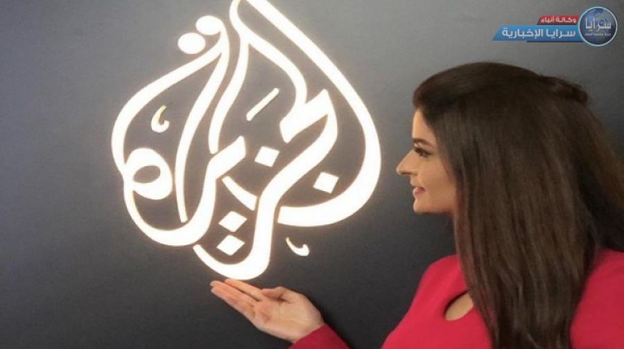 علا الفارس تخرج عن صمتها وتوضح حقيقة إقالتها من قناة الجزيرة   ..  صور