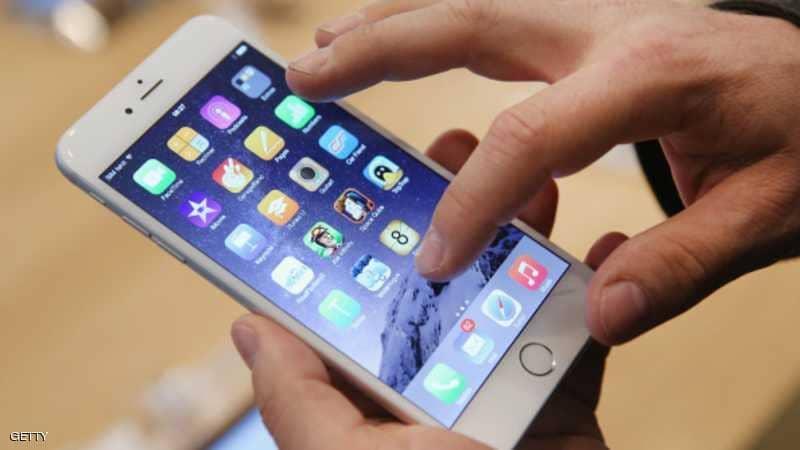 تطبيقات في هاتفك تتجسس عليك