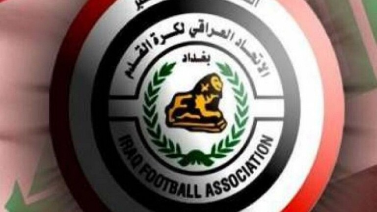 رسميا ..  إلغاء الدوري العراقي لكرة القدم موسم 2019-2020