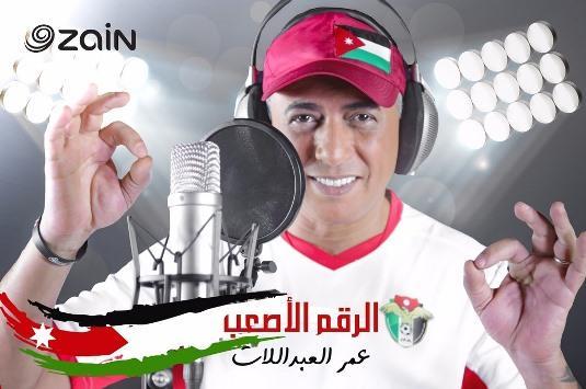 """بالفيديو .. اهداء اغنية عمر العبداللات الجديدة """"الرقم الصعب"""" للمنتخب"""