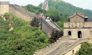 ثلث سور الصين العظيم.. اختفى