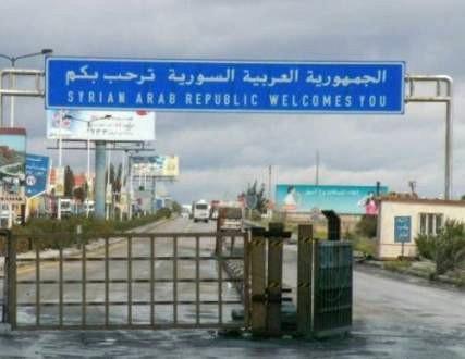 إغلاق معبرين حدوديين بين الأردن وسوريا