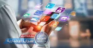 الأردن الخامس عربيا بحرية الوصول إلى البيانات