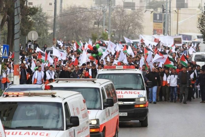 فلسطين ..  وقفة احتجاجية لموظفي الإسعاف والطوارئ للمطالبة بحقوقهم