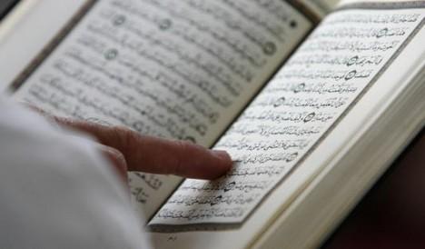 أنت مذكور في القرآن !