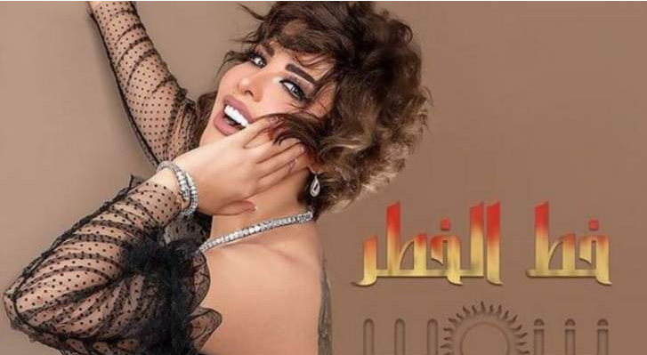 بالفيديو والصور  ..  شمس الكويتية تهدي الشعب العراقي أغنيتها الجديدة