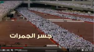 بالفيديو  .. جولة على أجمل معالم مكة المكرمة