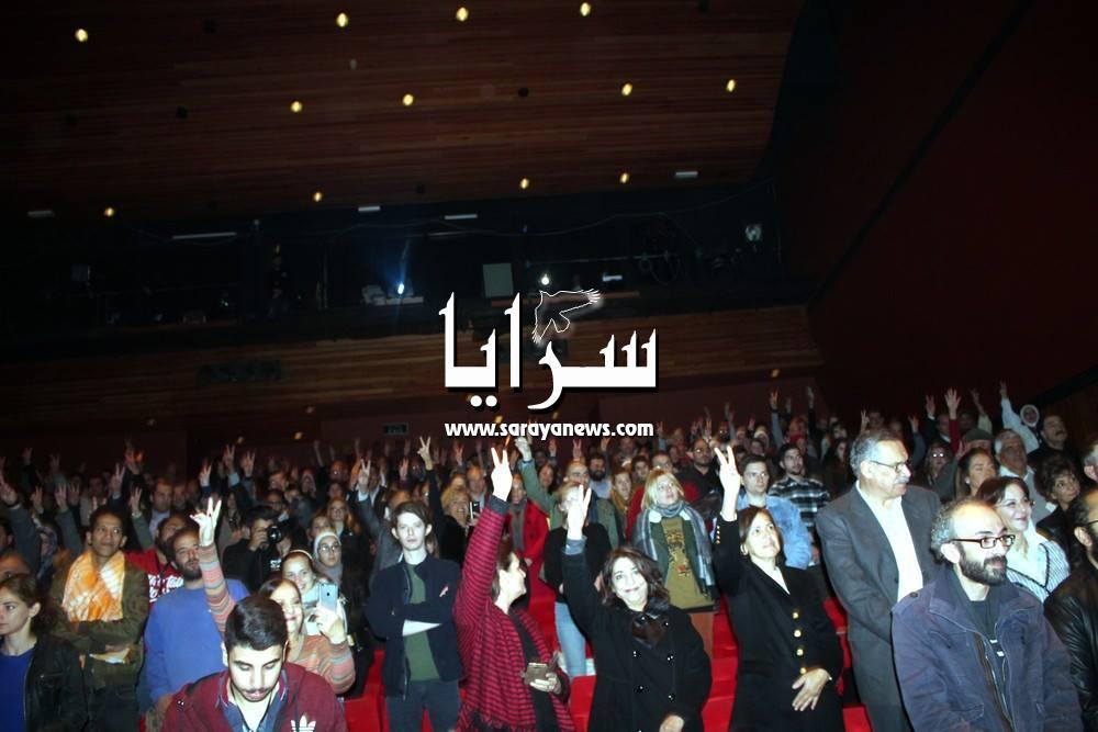 اختتام مهرجان كرامة لأفلام حقوق الانسان