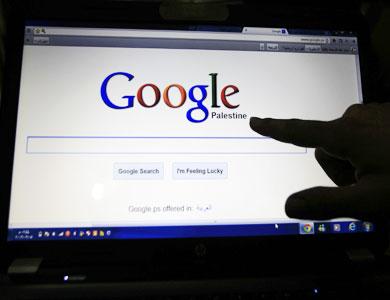 غوغل تعترف بدولة فلسطين على صفحات شبكة الإنترنت