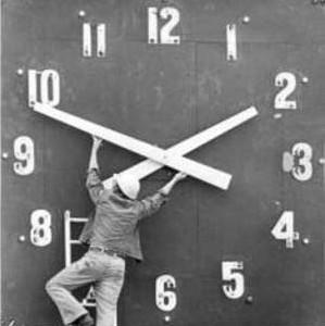 الحكومة تحدد ساعات دوامها في رمضان من العاشرة صباحاً ولغاية الثالثة ظهراً