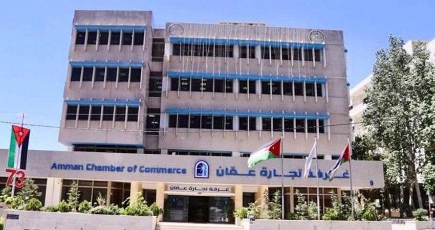 تجارة عمان تحث منشآت العاصمة على الالتزام بمعايير السلامة والصحة